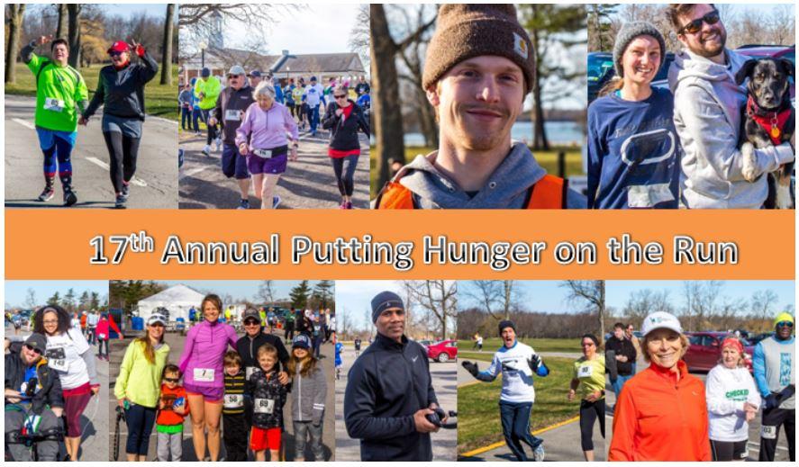17 Annual Virtual Run